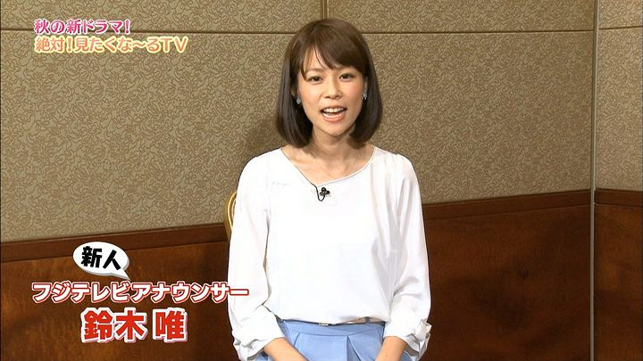 suzukiyui20161014_29.jpg