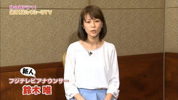 suzukiyui20161014_30.jpg