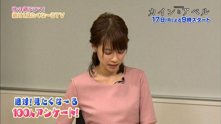 suzukiyui20161016_09.jpg