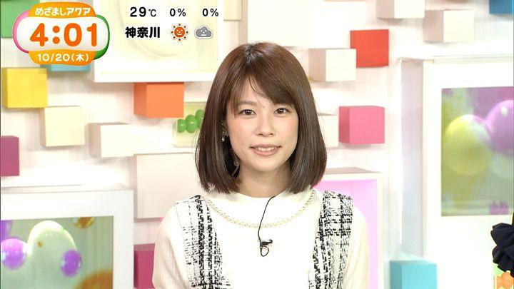 suzukiyui20161020_04.jpg