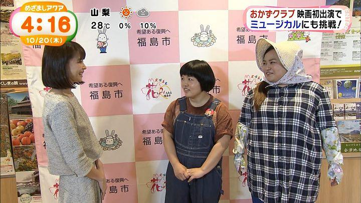 suzukiyui20161020_06.jpg