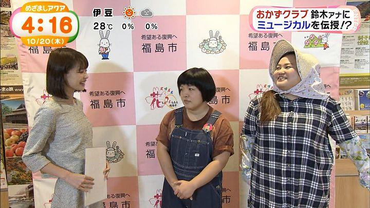 suzukiyui20161020_10.jpg