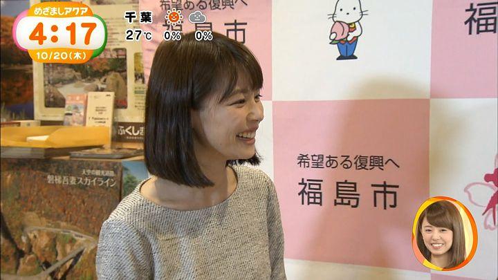 suzukiyui20161020_12.jpg