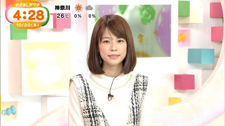 suzukiyui20161020_15.jpg