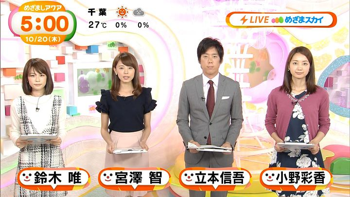 suzukiyui20161020_25.jpg