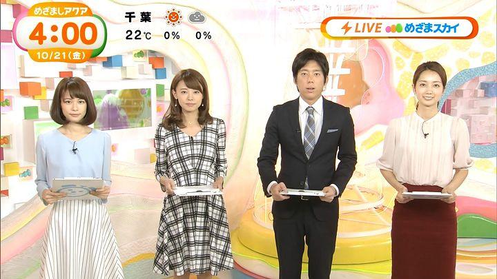 suzukiyui20161021_01.jpg