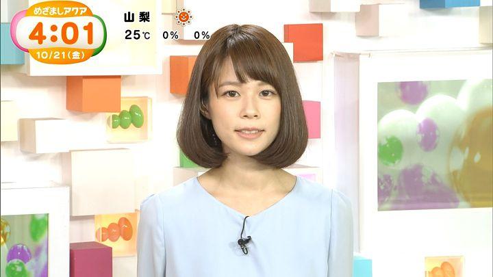 suzukiyui20161021_02.jpg