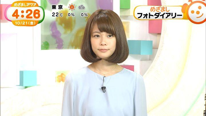 suzukiyui20161021_04.jpg