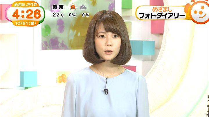suzukiyui20161021_05.jpg