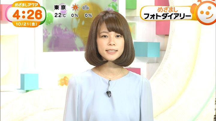 suzukiyui20161021_06.jpg