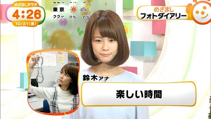 suzukiyui20161021_07.jpg