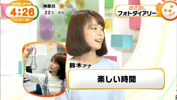 suzukiyui20161021_08.jpg