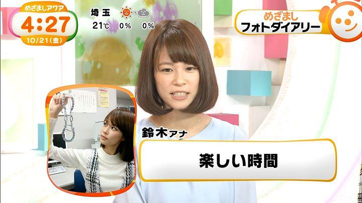 suzukiyui20161021_09.jpg