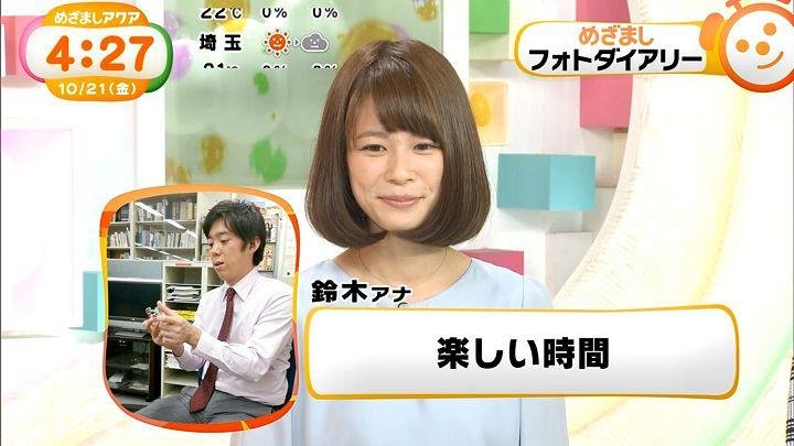 suzukiyui20161021_10.jpg