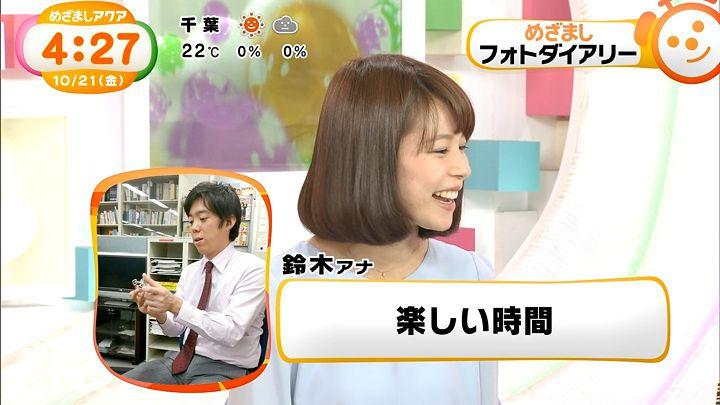 suzukiyui20161021_11.jpg