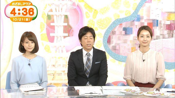suzukiyui20161021_14.jpg