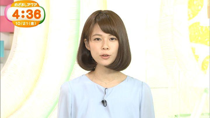 suzukiyui20161021_16.jpg