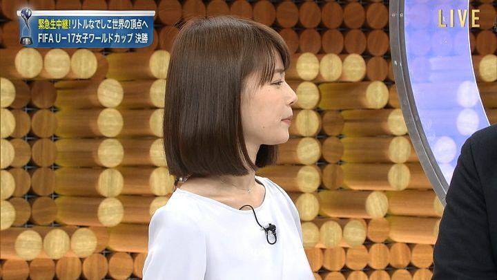suzukiyui20161021_23.jpg