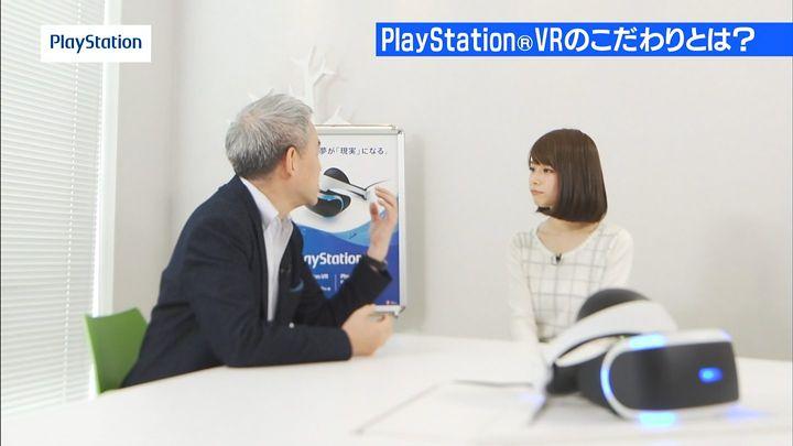 suzukiyui20161023_04.jpg