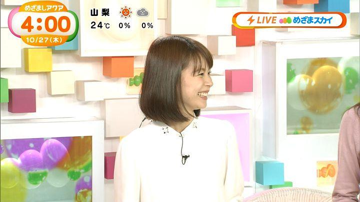 suzukiyui20161027_02.jpg