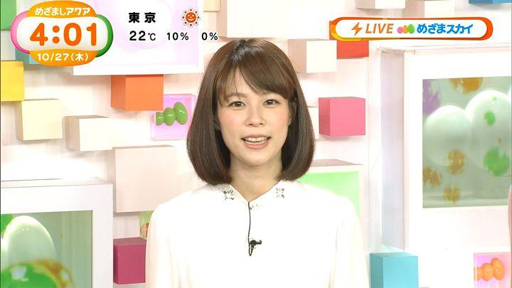 suzukiyui20161027_03.jpg