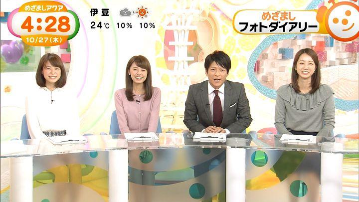 suzukiyui20161027_06.jpg