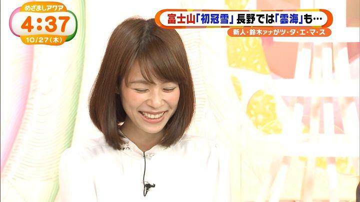 suzukiyui20161027_15.jpg