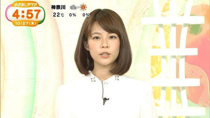 suzukiyui20161027_17.jpg