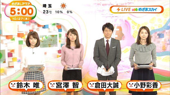 suzukiyui20161027_19.jpg