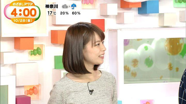 suzukiyui20161028_02.jpg