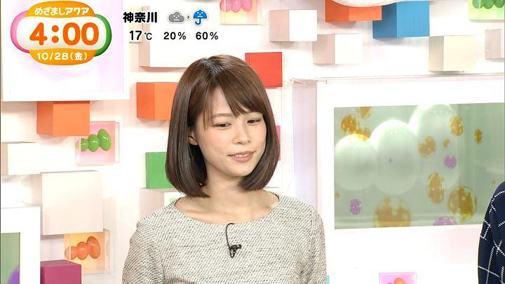 suzukiyui20161028_03.jpg