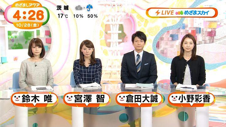 suzukiyui20161028_05.jpg