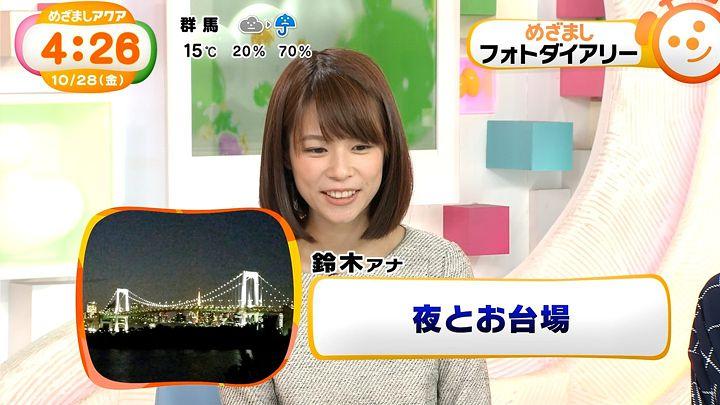 suzukiyui20161028_07.jpg