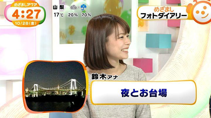suzukiyui20161028_08.jpg