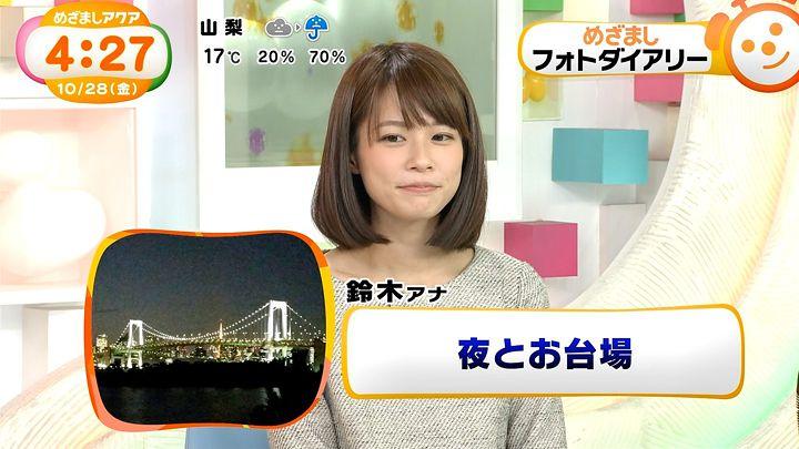 suzukiyui20161028_09.jpg