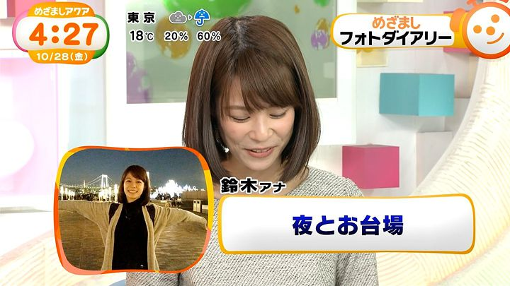 suzukiyui20161028_10.jpg