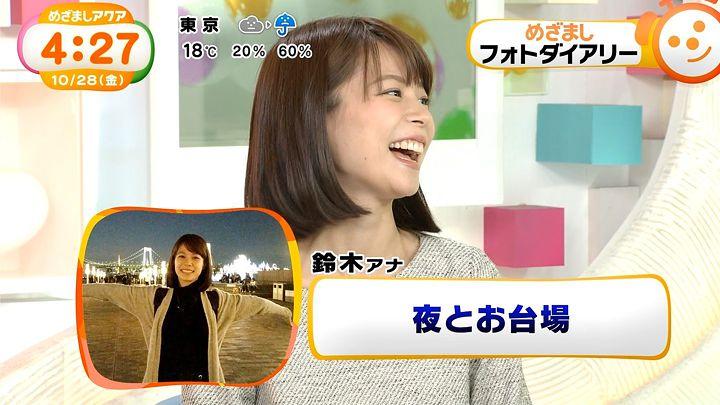 suzukiyui20161028_11.jpg