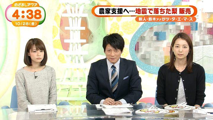 suzukiyui20161028_19.jpg