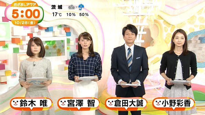 suzukiyui20161028_21.jpg