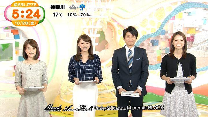 suzukiyui20161028_23.jpg