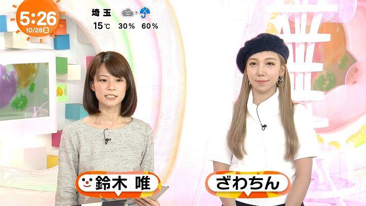 suzukiyui20161028_24.jpg