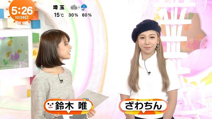 suzukiyui20161028_25.jpg