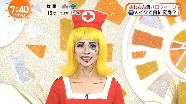 suzukiyui20161028_28.jpg