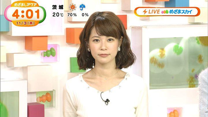 suzukiyui20161103_04.jpg