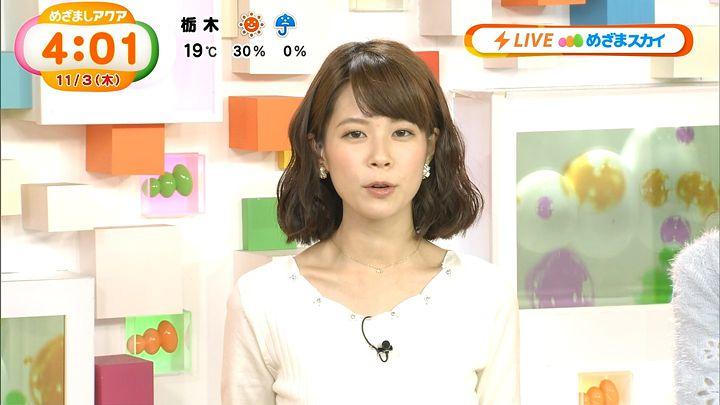 suzukiyui20161103_05.jpg