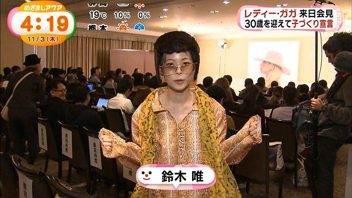 suzukiyui20161103_10.jpg