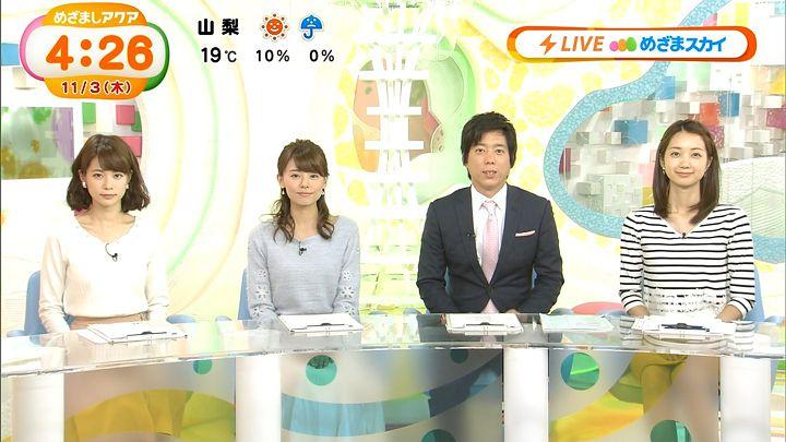 suzukiyui20161103_13.jpg
