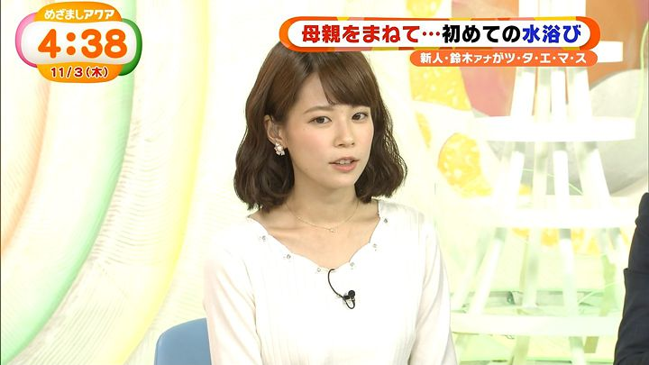 suzukiyui20161103_20.jpg