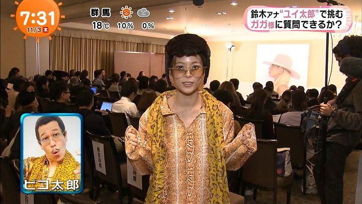 suzukiyui20161103_33.jpg