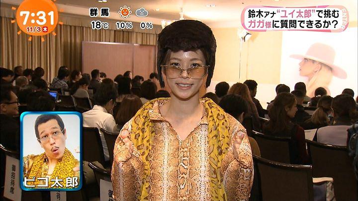 suzukiyui20161103_34.jpg